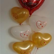 BE MY VALENTINE! BUCHET BALOANE UMFLATE CU HELIU, COD 7 VALENTINE'S DAY- ridicare personala din magazin Belballon