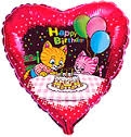 BIRTHDAY CATS - BALON FOLIE, FORMA INIMA, DIAM. 45CM